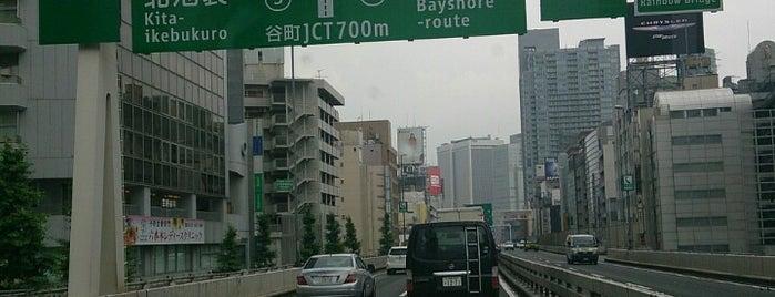 谷町JCT is one of 高速道路.