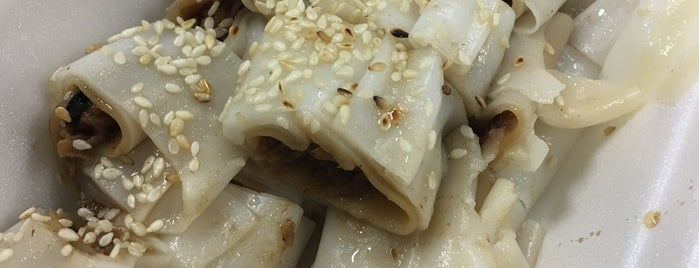 Shang Hai Chee Cheong Fen @ Chinatown Complex is one of 119 stops for Local Snacks in Singapore.