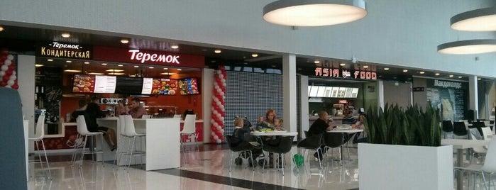"""Ресторанный дворик is one of Кафе и рестораны """"Жемчужной Плазы""""."""