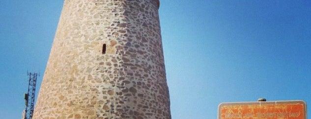 Torre de Los Lobos is one of Torres Almenaras en el Litoral de Andalucía.