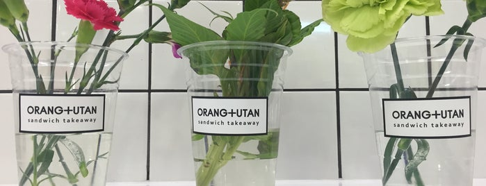 Orang+utan bar is one of Покушать.