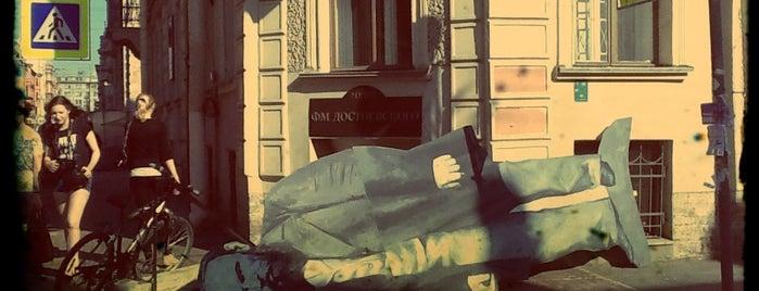 Музей Достоевского is one of Питер.