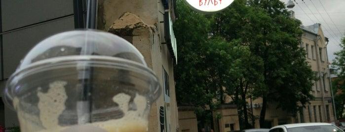 Хангри вульф is one of Cafe.