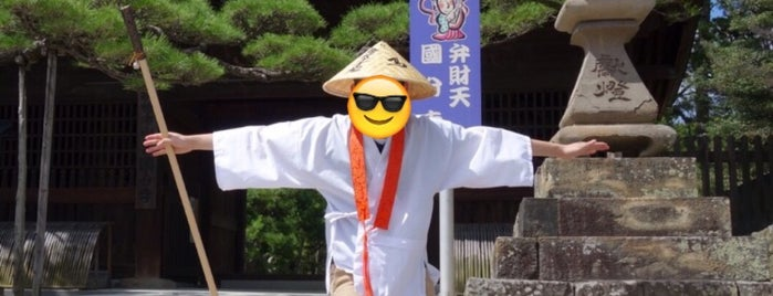 讃岐国分寺 is one of 四国八十八ヶ所霊場 88 temples in Shikoku.