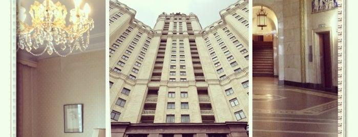 Музей-квартира Галины Улановой is one of Eventually.