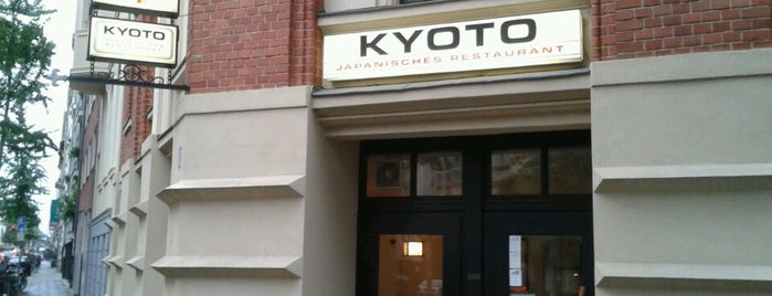 Kyoto Sushi Express is one of Köln.