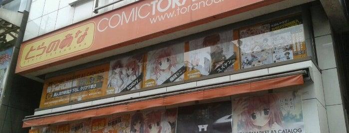 Comic Toranoana A is one of よくいく場所.