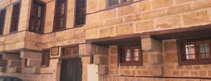 Niğde Mimarlar Odası is one of Mimarlık Kurumları.