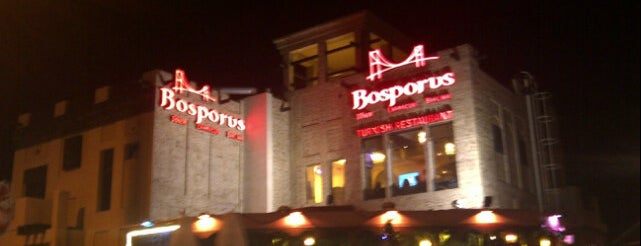 Bosporus بوسبورس is one of Dubai Food 6.