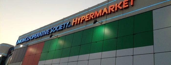 Union Co-Op Society Hyper Market جمعية الإتحاد التعاونية is one of Dubai Food.
