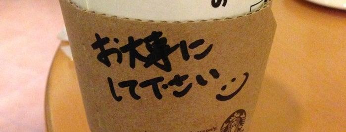 Starbucks Coffee 玉川高島屋S・C店 (ホールビーンストア) is one of Starbucks Coffee (東京23区:千代田・中央・港以外).