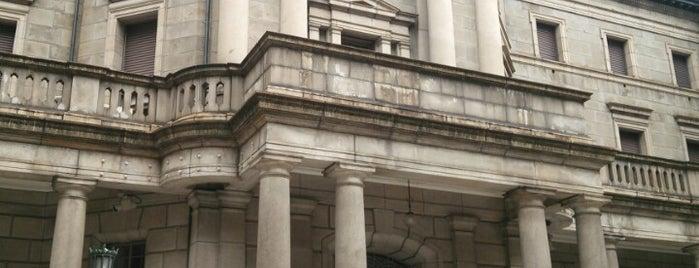 Bank of Japan is one of 近現代.