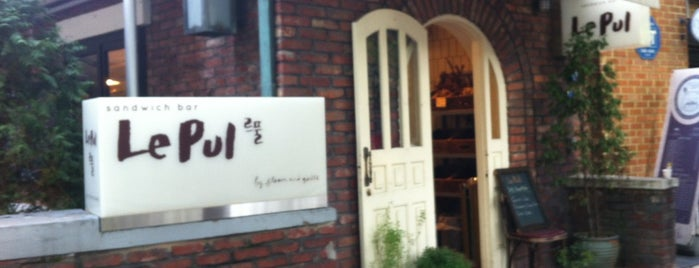 Le Pul is one of Cafes in Seoul.