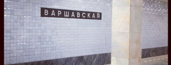 metro Varshavskaya is one of Complete list of Moscow subway stations.