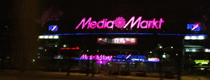 Media Markt is one of VANICH' clients.