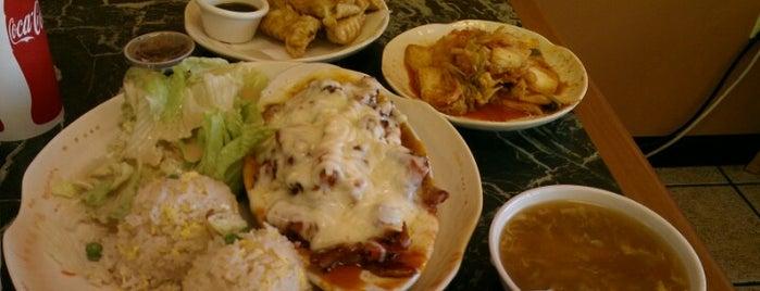Steele Street Apple Teriyaki is one of 20 favorite restaurants.