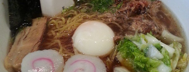 Momofuku Noodle Bar is one of Eat NYC.