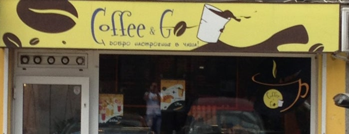 Coffee & Go is one of Sofia - Cafés.