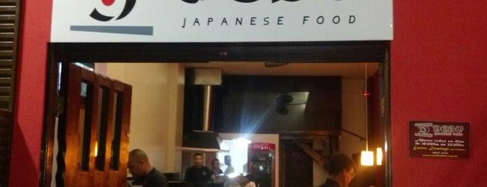 Debu Japanese Food is one of Restaurante.