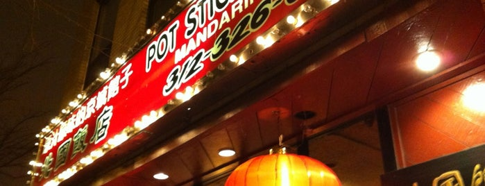 Pot Sticker House - Traditional Mandarin Cuisine is one of chicago spots.