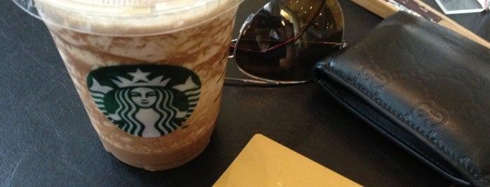 Starbucks (星巴克) is one of Starbucks in Shanghai, CN.