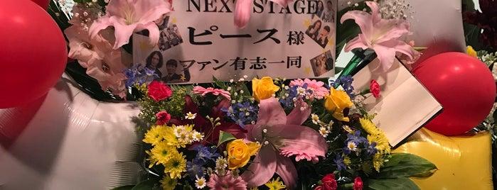 ラフォーレミュージアム原宿 is one of ライブハウス.