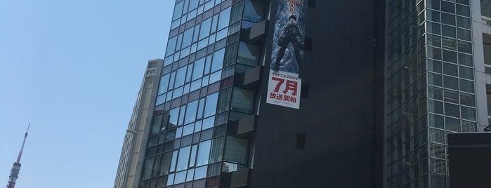 株式会社ポニーキャニオン is one of ライブ、イベント会場.