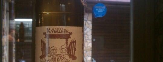 Шинок «Куманёк» is one of мой список.
