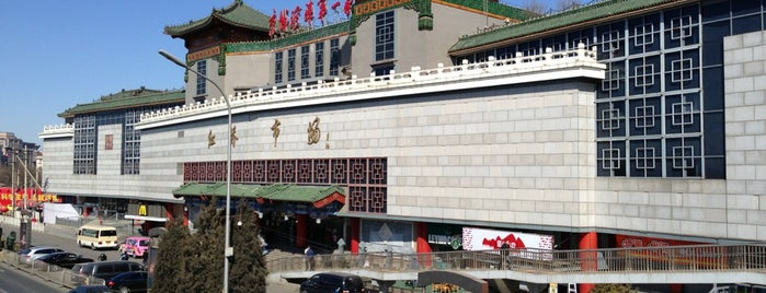 Hong Qiao Pearl Market is one of China.