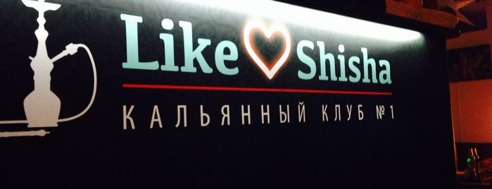 Like Shisha is one of Сп2.