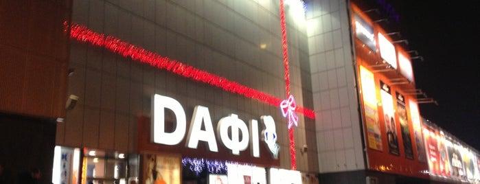 Dafi Mall is one of Харькофф.