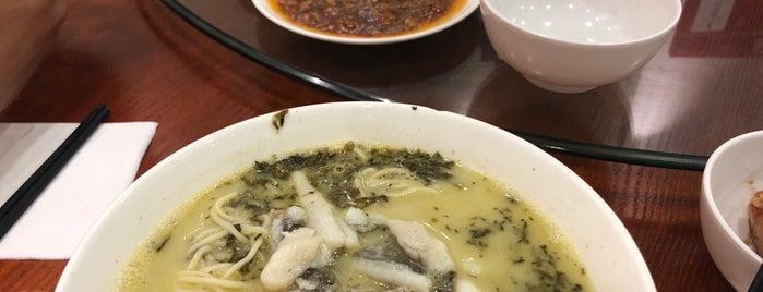 兰桂坊 is one of Food/Drink.