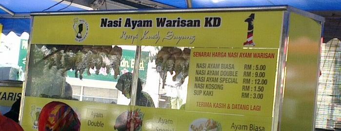 Nasi Ayam Warisan is one of Food Hunting.