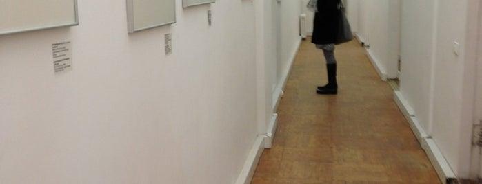 Rosphoto is one of Must-visit Art galleries in Saint-Petersburg.