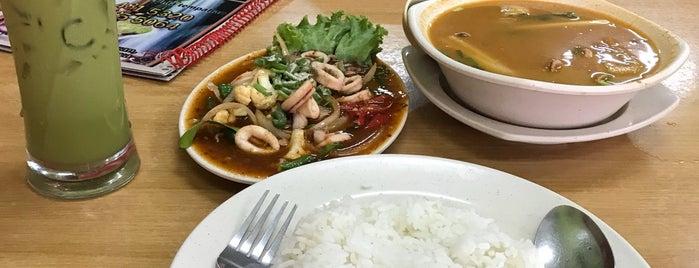 Restoran MNR Tom Yam is one of Makan2 Sampai Gemok.