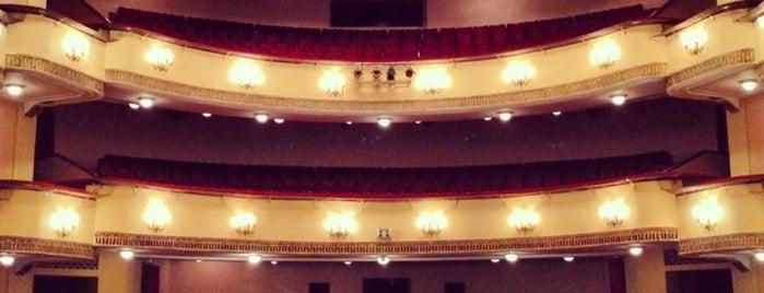 Театр им. Вахтангова is one of Eastern Europe.