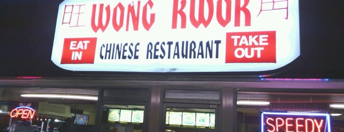 Wong Kwok is one of Eateries.