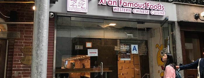 Xi'an Famous Foods is one of New York Food & Coffee.