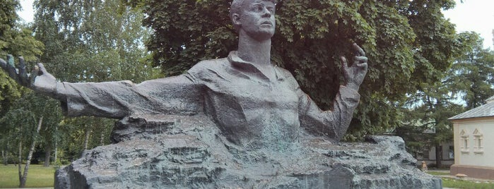 Памятник С. А. Есенину is one of Москва и загородные поездки.