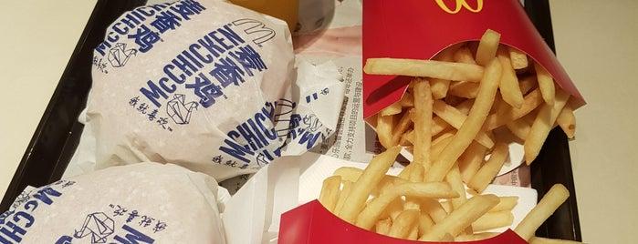 McDonald's (麦当劳) is one of Top 10 favorites places in Hongkong.