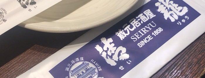 蔵元居酒屋 清瀧 池袋本店 is one of バー.