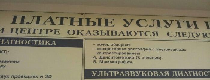 Клинико-диагностический центр № 4 is one of Поликлиники ЗАО, ВАО, ЦАО.