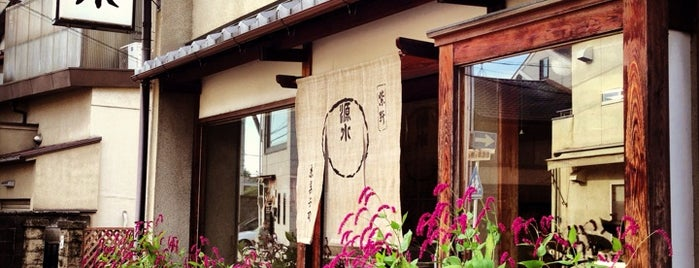 京菓子司 紫野源水 is one of 和菓子/京都 - Japanese-style confectionery shop in Kyo.