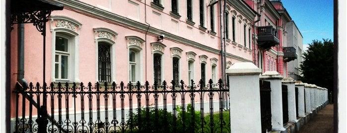 Серпуховский Историко-художественный Музей is one of Раз.