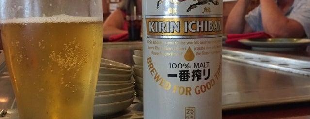 Ichiban is one of summer'12.