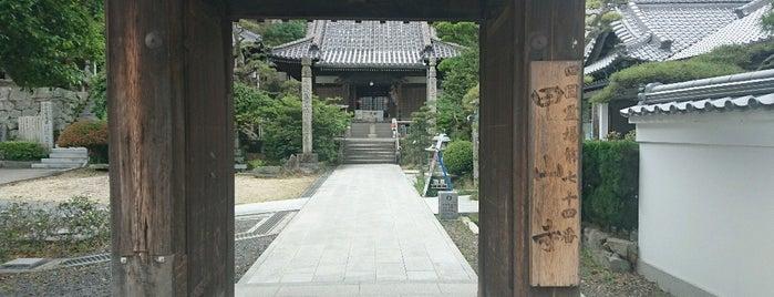 医王山 多宝院 甲山寺 (第74番札所) is one of 四国八十八ヶ所霊場 88 temples in Shikoku.