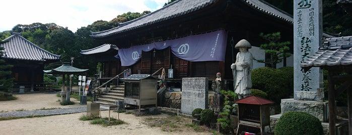 西林山 三蔵院 浄土寺 (第49番札所) is one of 四国八十八ヶ所霊場 88 temples in Shikoku.