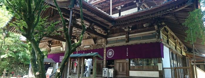 作礼山 千光院 仙遊寺 (第58番札所) is one of 四国八十八ヶ所霊場 88 temples in Shikoku.
