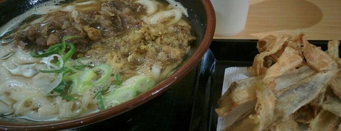福岡・博多 新太郎うどん is one of うどん 行きたい.