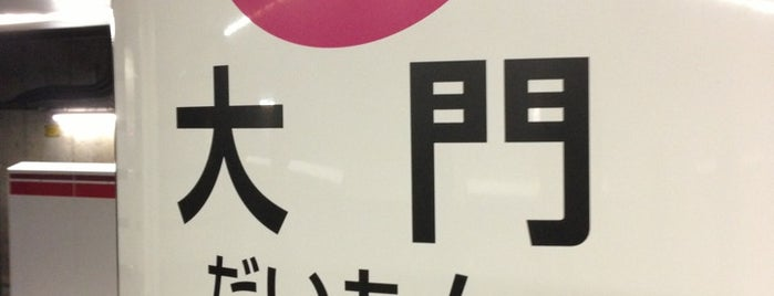 Oedo Line Daimon Station (E20) is one of Station.